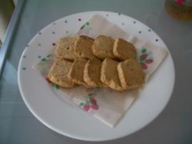 ☆粉ミルクで簡単きなこクッキー☆