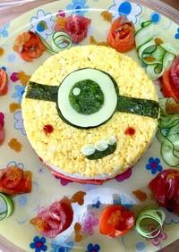 ミニオンちらし寿司ケーキ こどもの日