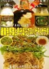 美味ドレの緑黄色野菜でそぼろパスタサラダ