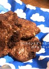 糖質制限♡プロテインクッキー