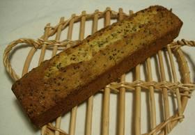 ゴマのパウンドケーキ