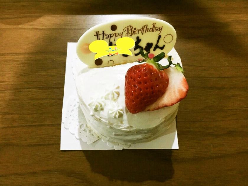 ☆離乳食 イチゴヨーグルト誕生日ケーキ☆