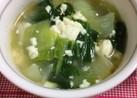 青梗菜のトロトロスープ