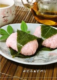 ストウブ鍋で炊くもち米の✿桜餅✿