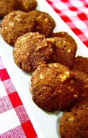 糖質オフお菓子★胡桃ココアおからクッキーの写真