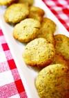 糖質オフお菓子黒胡麻きな粉おからクッキー