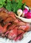 基本のローストビーフ(炊飯器で低温調理)