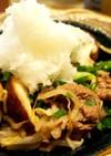 牛肉とシイタケのあっさりポン酢