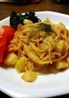 イタリアの簡単家庭料理☆ポテトパスタ☆