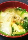 簡単美味!ほうれん草とワンタンの卵スープ