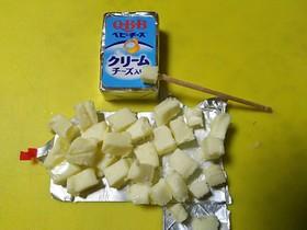 ★ベビーチーズの切り方★