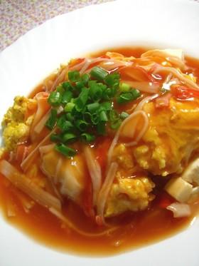 豆腐のカニカマ卵♡甘酢ケチャップあんかけ