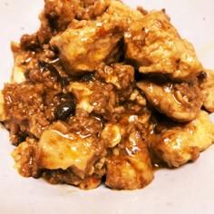 簡単で美味しい本格麻婆豆腐