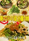 美味ドレの小松菜と薄揚げと卵の肉味噌炒め