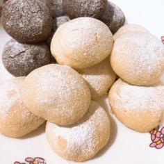 簡単レモンクッキー&ココアクッキー