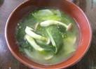 カブとあおさの味噌汁★野菜を食べよう!
