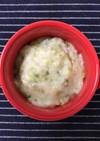 【離乳食中期】ピーマン入りチーズリゾット