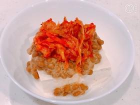 ダイエット朝食!豆腐の納豆、キムチがけ