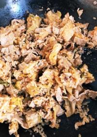 キムチとダシダのみ炒飯