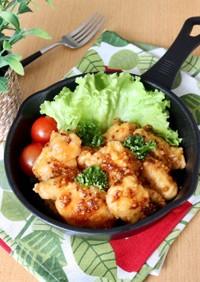 鶏胸肉のノンフライ唐揚げハニーマスタード