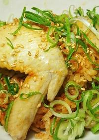 手羽先の韓国風炊き込みご飯