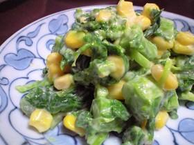 春の味☆菜の花サラダ