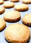 バニラ風味のアイスボックスクッキー