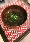 夏バテ防止!梅干し入りもずくスープ