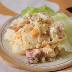 <おつまみ>ポテトサラダ