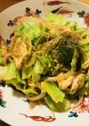洋食屋さん風☆鶏肉とキャベツの野菜炒め