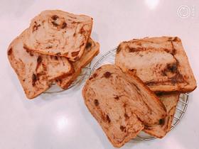 古いHBで作る、マーブルチョコ食パン!