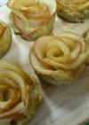 薔薇のポテトアップルパイ