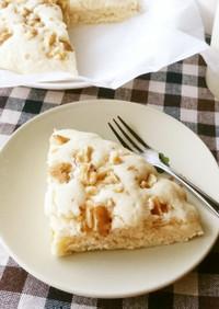 レンジで簡単!味噌くるみ蒸しパン