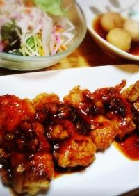 ポテトサラダ残りをリメイク♥️豚肉巻き