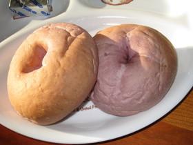 ベーグルのふりしたブルーベリーパン