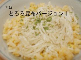 超簡単★和風卵ご飯