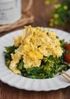 菜の花とふわふわ卵のバター醤油サラダ