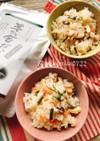 茅乃舎で鶏肉とわらびの炊き込みご飯(動画