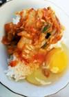 簡単大人のキムチ卵かけご飯