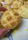 メロンパン風1口クッキー