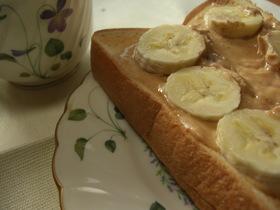感激!きな粉クリームトースト!で朝食