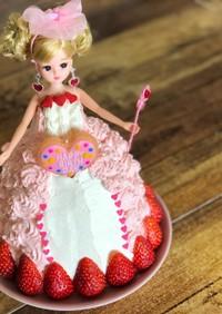 簡単!可愛い!ドールケーキ♡リカちゃん♡