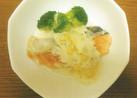 鮭と野菜のクリーム煮
