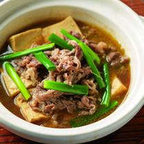 豆腐と牛ばら肉のカレー味の煮込み香港風