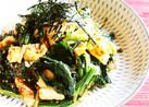 ほうれん草と卵のピリ辛ナムル風サラダ