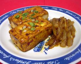 豆腐のピリ辛ステーキ 大根ソテー添え