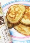 卵と牛乳砂糖不使用 甘酒でパンケーキ