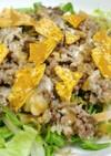 レタスとひき肉でタコス風メキシカンサラダ