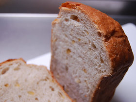 柚とエゴマ(ジュウネン)のパン(HB)