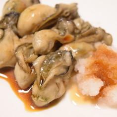 フライパンで簡単焼き牡蠣